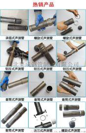 海南厂家直销钢花管声测管注浆管管棚管冷却管超前小导管
