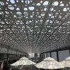 冲孔铝扣板-吊顶装饰板新鲜别致风景