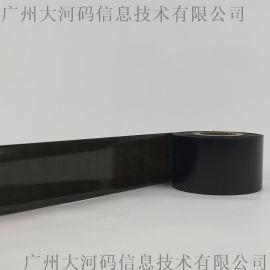 蜡基碳带 标签 条码打印机