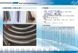 阻燃型可饶隧道穿线管 阻燃型可饶金属电线管