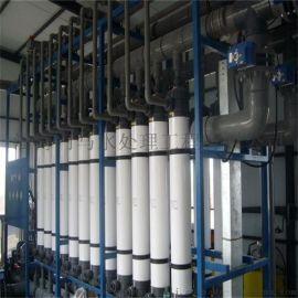 超滤设备净水设备 厂家 超滤设备系统装置