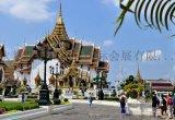 泰国国际汽车零部件展