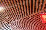 1.0厚型材吊顶铝方管 2.0厚铝合金吊顶格栅