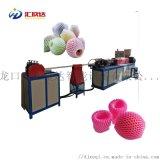 广东高品质珍珠棉网套机 epe塑料网挤出机