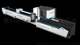 全自动三维激光切管机 管材激光切割机 支持定制 厂家直销