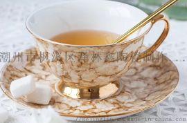 满花简约镶金陶瓷骨质瓷咖啡杯