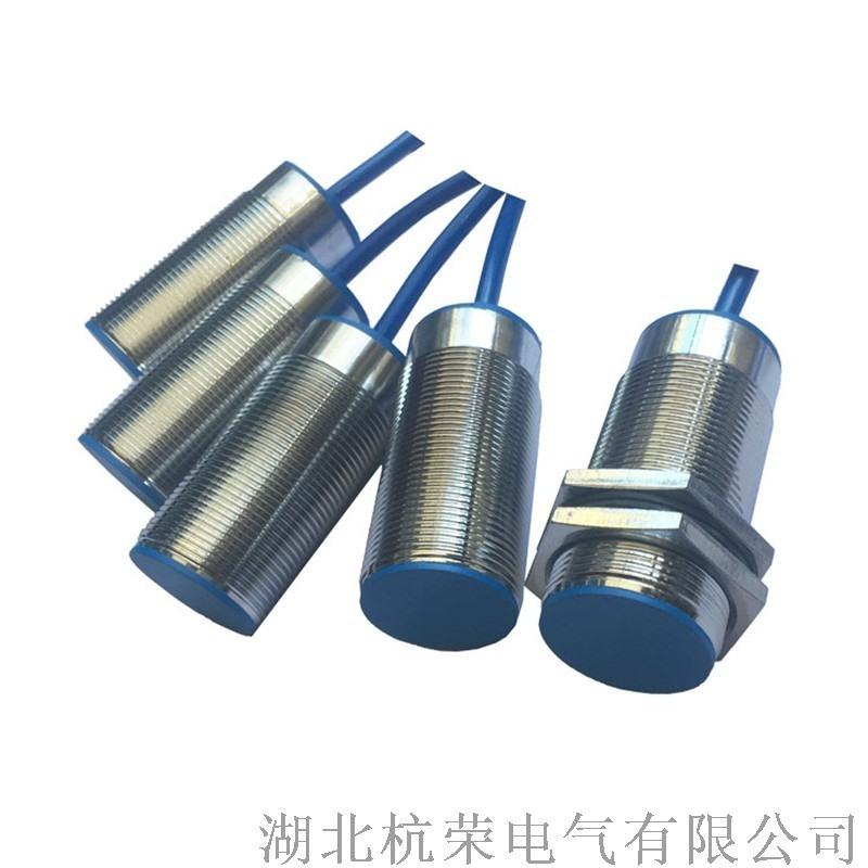 应用广泛TL-N20MY1耐低压接近开关