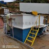塑料清洗废水处理设备 气浮机 一体化设备竹源定制