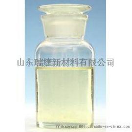 聊城厂家直供三羟甲基丙烷油酸酯,金属加工液基础油