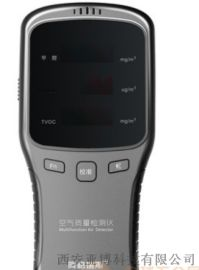西安便携式空气质量检测仪13772162470