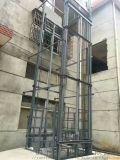 廠房工業貨梯液壓貨梯元寶區安裝直銷貨梯廠家