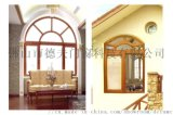 德夫门窗-铝合金门窗品牌产品定制选择