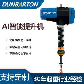 DUNBARTON丹芭顿智能气动平衡吊轻型起重机