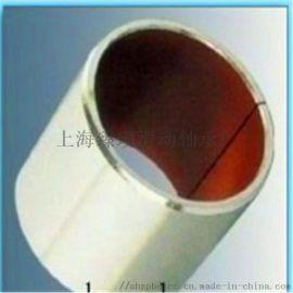 优质自润滑轴承:SF-1D液压  轴承