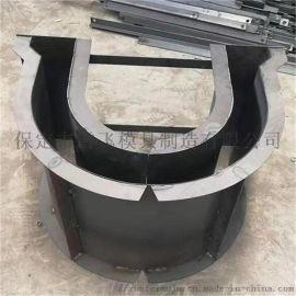 流水槽钢模具 u型流水槽模具量大从优