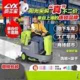 德威萊克駕駛式洗地車, 駕駛式洗地車廠家, 工廠洗地機