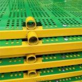 全鋼爬架和半鋼 腳手架 鋼板衝孔網外架網 圓孔