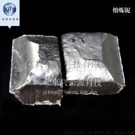 金属铌块99.99%熔炼铌 高纯铌块 熔炼铌块