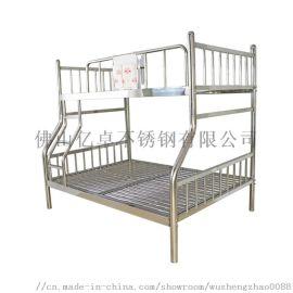 不锈钢子母床,不锈钢铁架床,不锈钢上下床