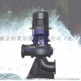 南京科莱尔立式循环泵