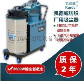 纺织厂设备配套,厦门工业吸尘器厂家DL-2280X