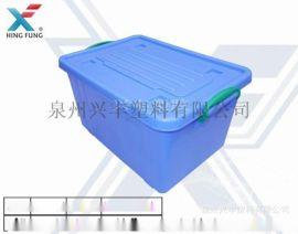 帶滑輪收納箱 整理收納箱 食具可堆式箱 廠家直銷
