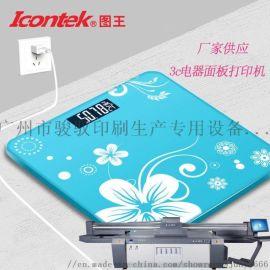 广州图王直销3C数码彩壳玉石/礼品盒打印加工设备