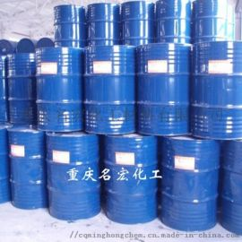 重庆水玻璃泡花碱硅酸钠出厂价可报价