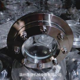 供应NB/T47017压力容器带冲洗装置视镜