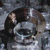 供應NB/T47017壓力容器帶沖洗裝置視鏡