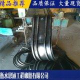 背贴式橡胶止水带 复合橡胶弹簧 PVC止水带