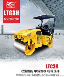 3吨小型双钢轮压路机洛阳路通压路机厂家直销