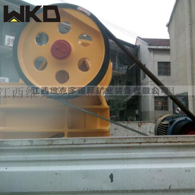 细碎鄂式破碎机 石子粉碎机厂设备 矿山设备生产厂家