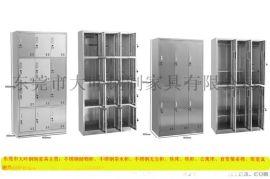 304员工不锈钢衣柜带锁无尘不锈钢柜子