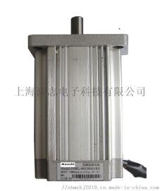 上海满志电子科技 无刷直流电机500W5000RPM