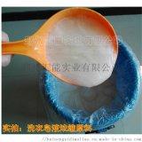 天然皂液浓缩原料婴儿内衣用皂液洗衣液母料厂家