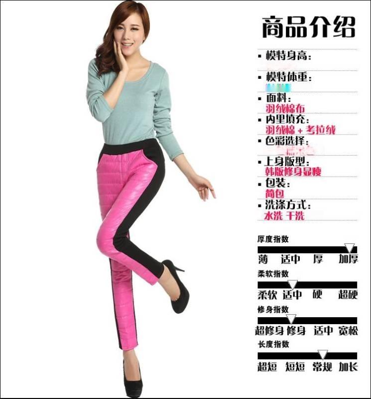 江湖地攤趕集產品保暖大碼棉褲顯瘦靴褲30元一條模式拿貨渠道
