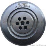 金屬結合劑金剛石修整滾輪陶瓷CBN砂輪專用