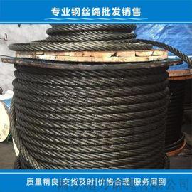钢丝绳厂 生产涂油钢丝绳6*37+FC耐磨耐用