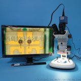 XTL-6745TJ3-820HD型CCD显微镜