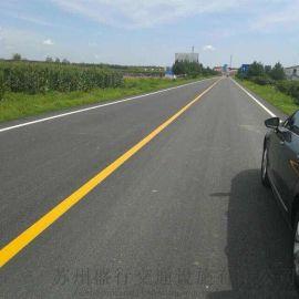蘇州道路劃線廠家吳中區廠區劃線景區道路劃線施工