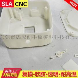 塑料手板 五金手板 手板模型加工