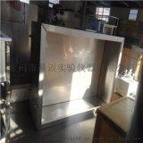 大容量不鏽鋼恆溫水槽
