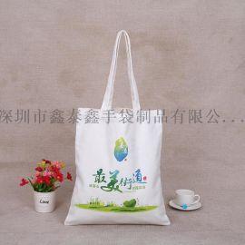 环保棉布帆布礼品购物袋