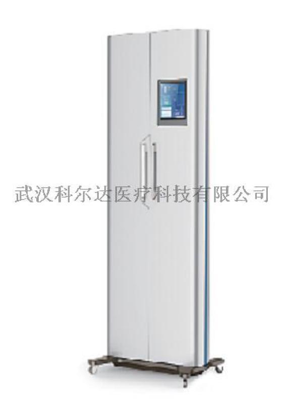 供應紫外線光療儀,U9-801AB紫外線光療儀