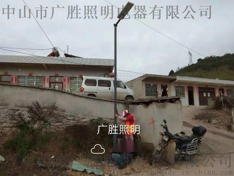 移民项目太阳能路灯质保3年