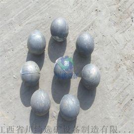 耐磨材质高铬合金钢球高硬度实心研磨铁球球磨机配件