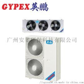 上海环保高温空调英鹏环保高温空调