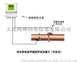 ****电池供电外夹式超声波流量计