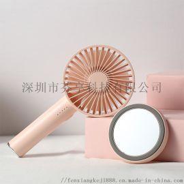 新品化妆镜手持小风扇5档换速迷你小电风扇